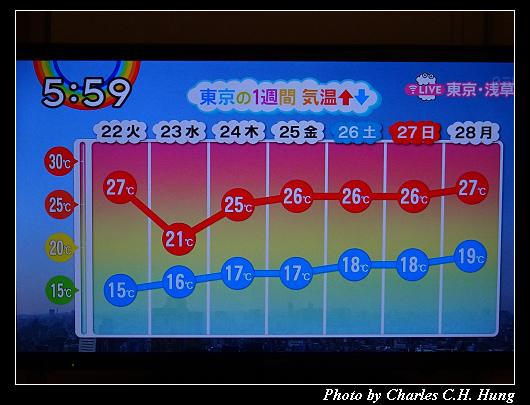 HAPUNA_004.jpg