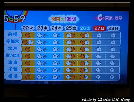 HAPUNA_003.jpg