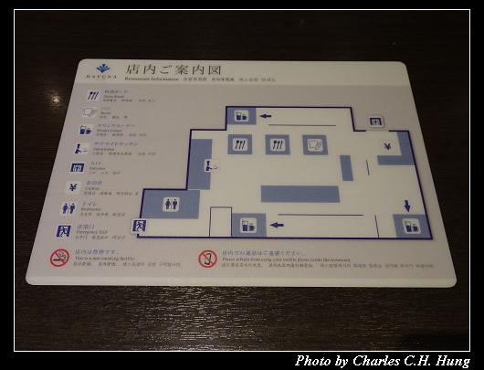 HAPUNA_022.jpg