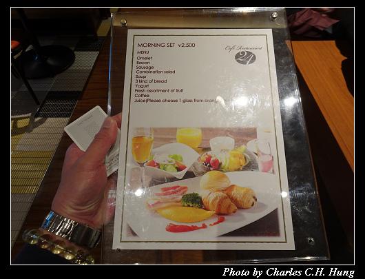 Cafe 24_003.jpg