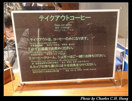 Cafe 24_028.jpg