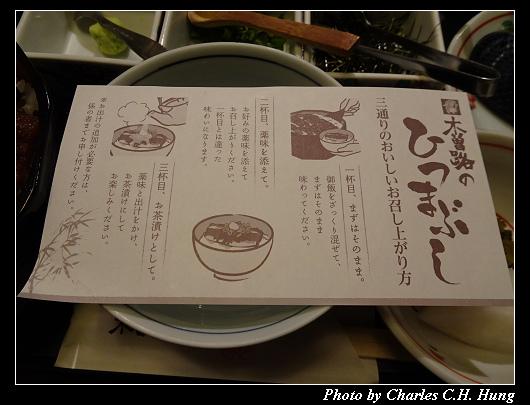 木曽路_022.jpg