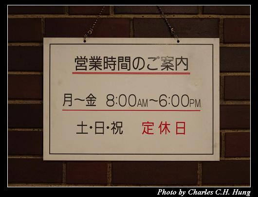 珈琲舎_006.jpg