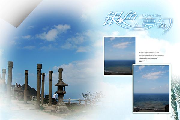 北海岸23.jpg