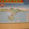 函館旅遊懶人包