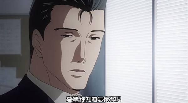 法寺項介.JPG