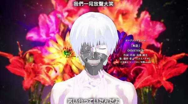 金木研3.JPG