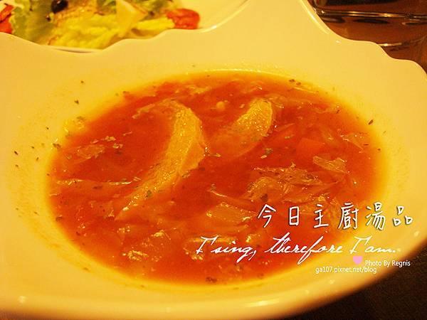 24今日主廚湯品.jpg