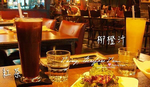 25紅茶&柳橙汁.jpg