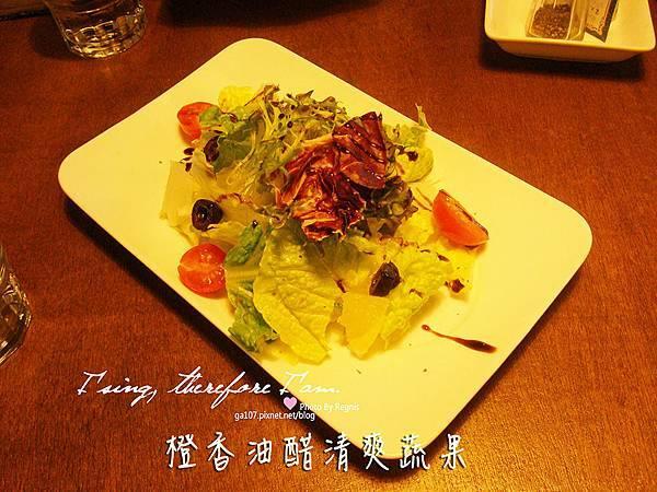 26橙香油醋清爽蔬果.jpg