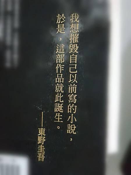 16-2_副本.jpg