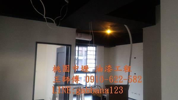 P_20151110_160729.jpg