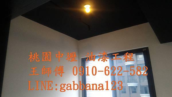P_20151110_160637.jpg