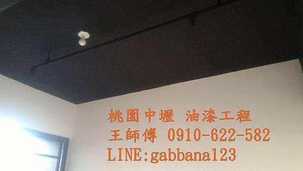 P_20151110_160718.jpg