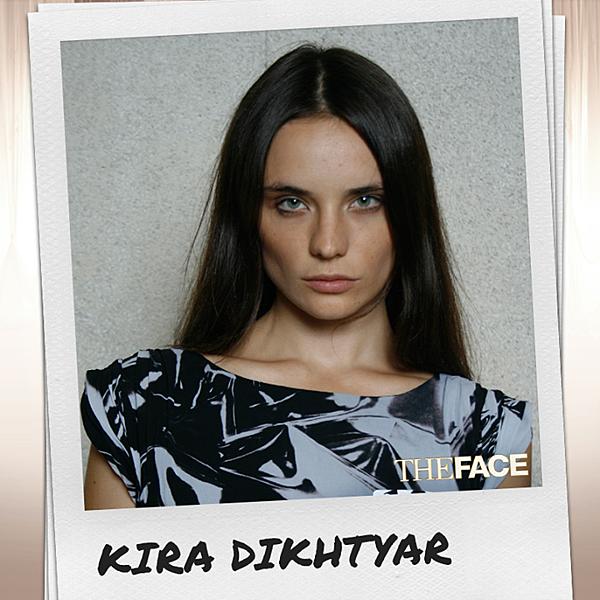 Kira Dikhtyar.png