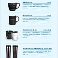 products_monthly_cup0506.jpg