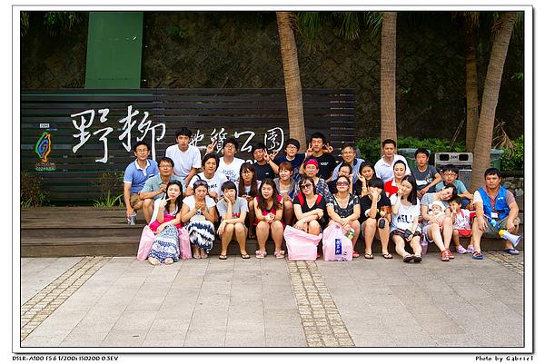 DSC05137.jpg