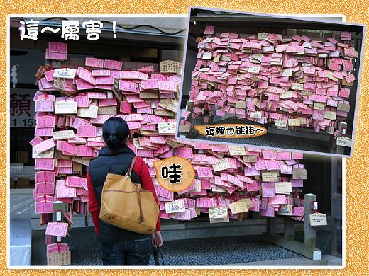 粉紅牆.jpg