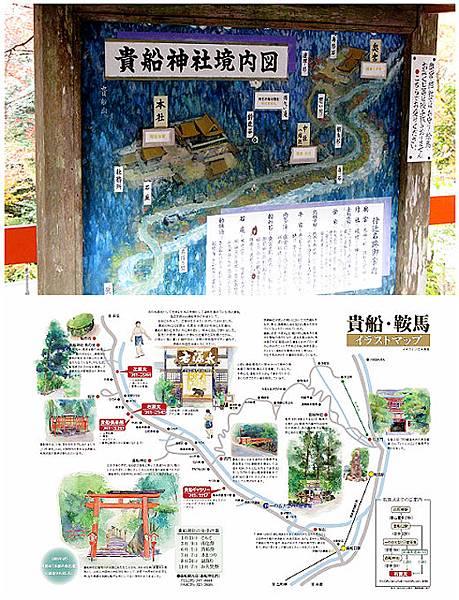 貴船神社7.jpg