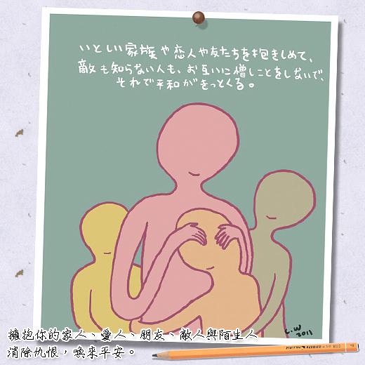 王薔畫10.jpg