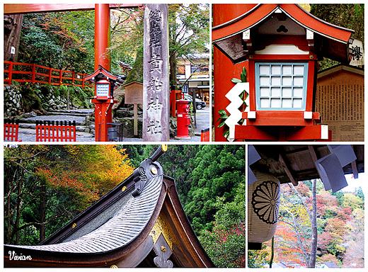貴船神社1.jpg