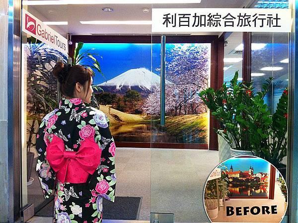 【Before‧After】利百加玄關穿新衣~日式和風超有Fu.jpg