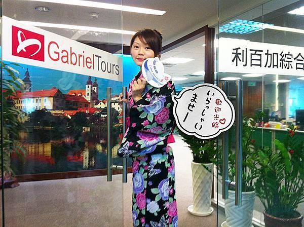 【歡迎光臨】我們最棒的傘傘穿上 ♥ 日式浴衣 ♥ 迎貴賓囉.jpg