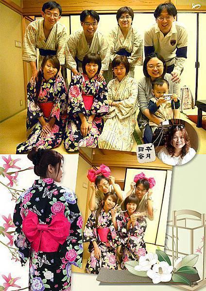 【團員團圓照】花嫁新娘篇~水喔!老公也變身米妮啦^___^.jpg