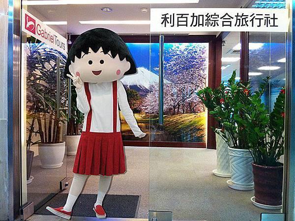 【我の想像圖】靜岡富士山是小丸子的家鄉.jpg