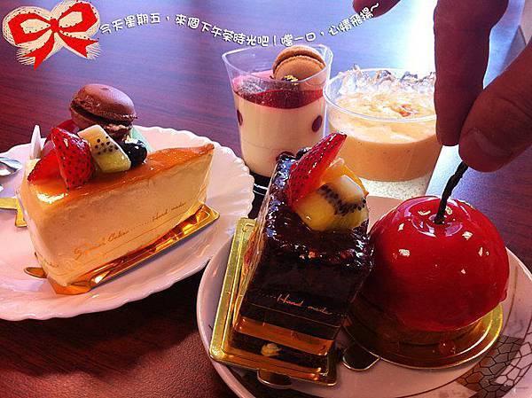 【來個下午茶吧】小週未星期五,祝大家週未愉快呦!.jpg