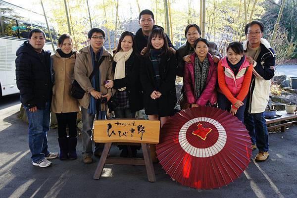20111212~1218東京♥蜜月7天隨拍之日本聖誕氣氛好濃喔~.jpg