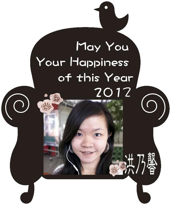 2012乃馨sign.jpg