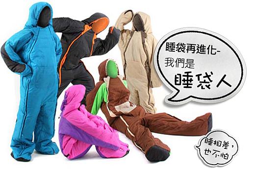 01-睡袋人.jpg