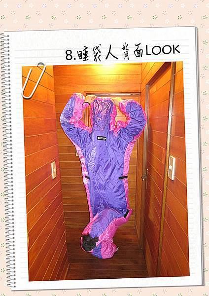 流程-8睡袋人背面look.jpg