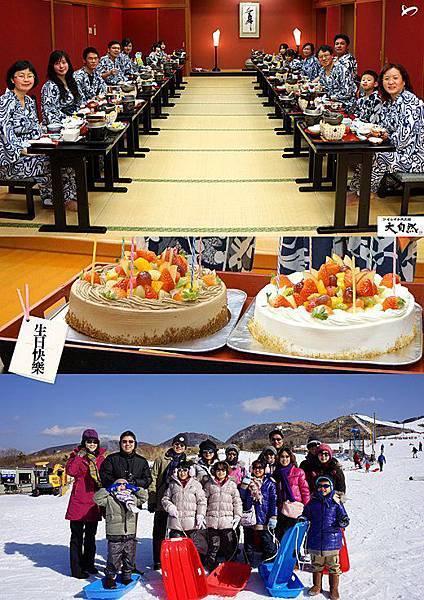 2012.0128~0201九州5天‧藍天白雲雪盆玩翻天‧大自然HTL溫泉之夜慶祝生日快樂