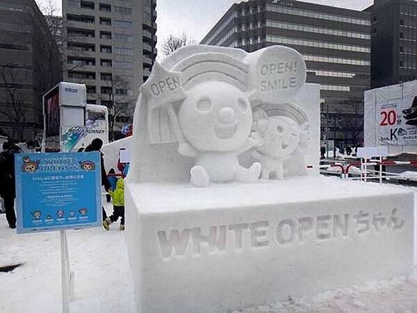 北海道的札幌雪祭206-212,出現了OPEN將無敵可愛滴~