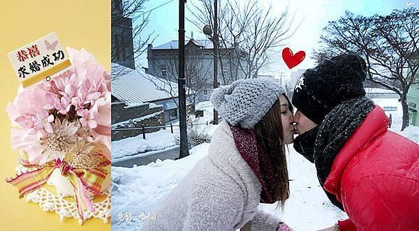 【賀‧求婚成功】恭禧Dear恭倫與意婷在北海道求婚成功!男主角出發前偷偷和領隊梨真說了這小驚喜,大家一起見證耶。加妹妹聽了都感動到不行!好浪漫好甜蜜喔!