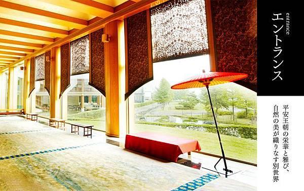 80.琵琶湖溫泉 紅葉