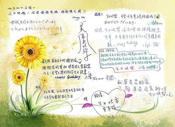 0403-【謝牢板‧生日快樂】今天我們親手寫了卡片給謝牢板,祝他生日快樂。哈哈~~ ^ o^