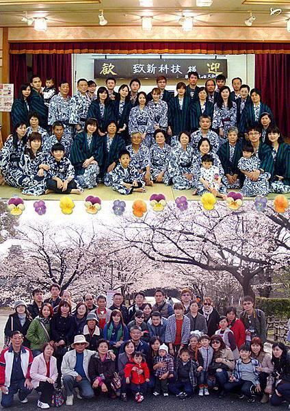 0406-2012.0328~0401九州春櫻5天~杖立溫泉鋰魚祭&溫泉體驗,致新科技員旅大家盡興開心!