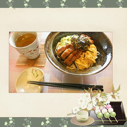 16烤鰻魚~拌和風冷壽麵VS喬麥茶