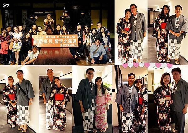【團員團圓照】北海道蜜月7天~我們回來囉!大家玩的開心又甜蜜~永遠幸福喔! 0522~0528