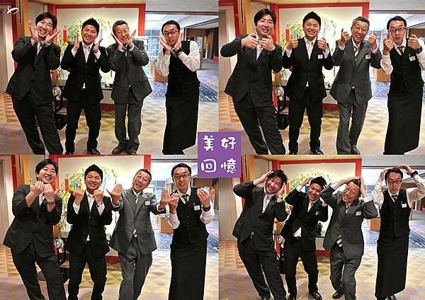 【好萌♥~】關西琵琶湖‧紅葉旅館的4個可愛男生,用手語生動演出「美‧好‧回‧憶」這四字,