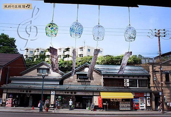 【境隨心轉】北海道小樽街頭隨拍。一條街道+風鈴,是怎樣的心,拍出如此的境。引出我們情不自禁的微笑^υ^