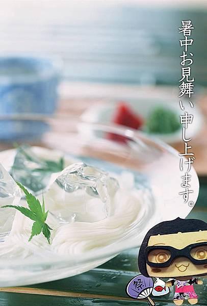 日本的【暑中見舞い】是什麼呢?