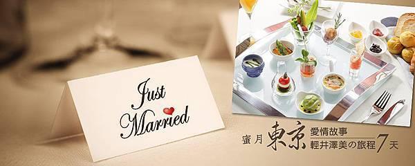 如果我告訴您,這是輕井澤BLESTON COURT HOTEL的早餐,您會不會想帶您今生的最愛一同前往呢?