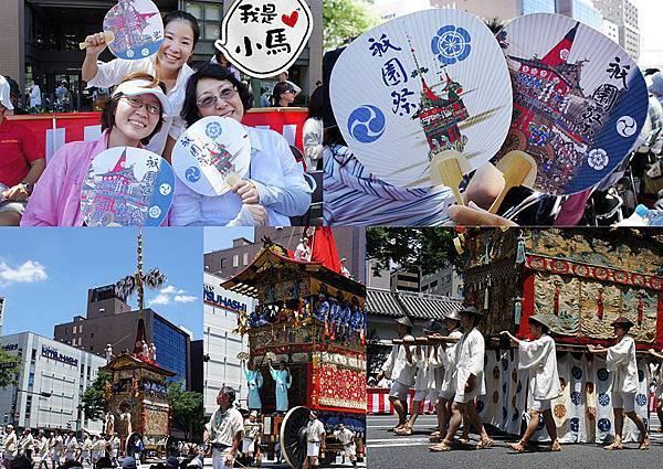 晴空萬里之祇園祭,衝!衝!衝!......BY魏小馬