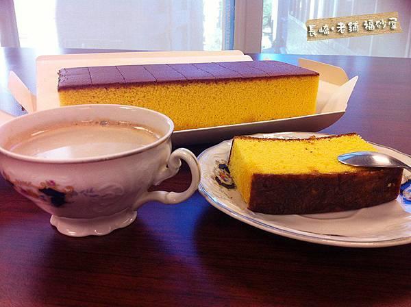 【下午茶時間~到啦】1624年創業的老鋪 福砂屋,這家長崎蛋糕非常有名也非常好吃。和台灣的蜂蜜蛋糕不一樣喔!下層有砂糖顆粒口感。蛋糕體較黃,吃起來香濃不黏口,推推推! 謝謝小馬♥~