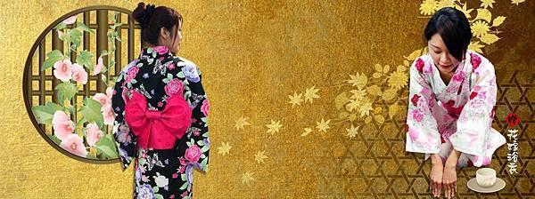 今年,來去日本賞楓吧~~