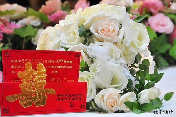 【花嫁❤浴衣】お祝い‧恭禧穗宗♥佳珍,在0929月圓人團圓的好日子結婚囉~在這獻上利百加‧百分百祝福 ~♥♡~